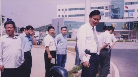 清溪台商會三十年慶 回憶照片