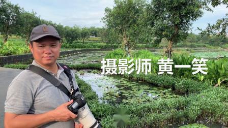 8万张照片讲述一条河的故事    黄一笑摄影采风记
