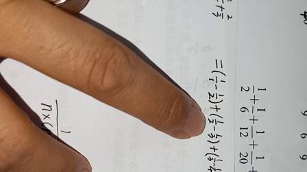 五年级下每日一题复习《分数的意义性质和加减计算》3