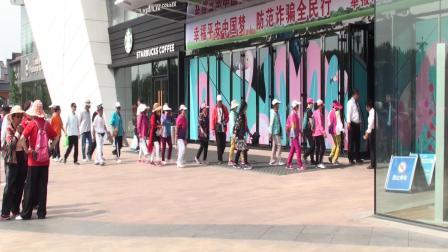 03-万达广场徒步行2019.6.17