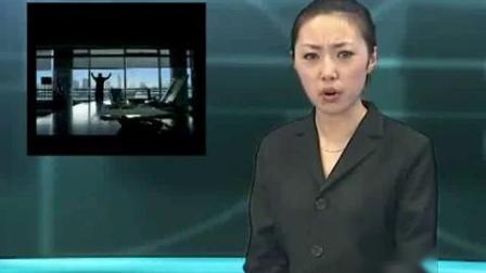 刘素云居士009境随心转 记者采访 一个创造生命奇迹的人 播出版 2010.02.27吉林_标清