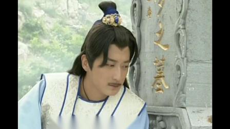 太孤单~《刁蛮公主逍遥王》邵峰&天心