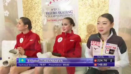 Elizabet Tursynbaeva  - .