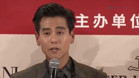 """上海国际电影节:高谦队长来了!彭于晏吐苦水:被""""虐""""出新高度"""