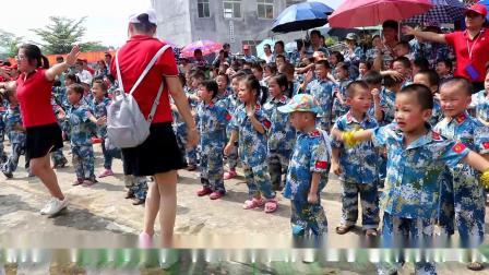 北流市石窝镇育才第一第二幼儿园2019.6.1亲子活动