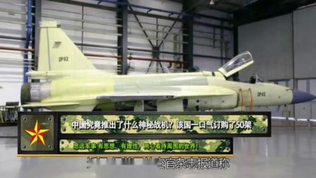 军事科技-- 乌克兰为何亏本将一武器卖给中国【崇碟影】