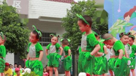 节目11小中班《小跳蛙》