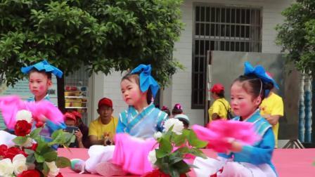 节目12舞蹈班《赵钱孙李》