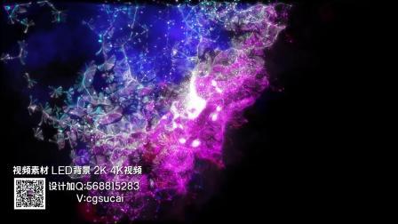 s667 震撼大气宇宙太空星光星球粒子LED视频晚会舞台 动感可爱 视频背景