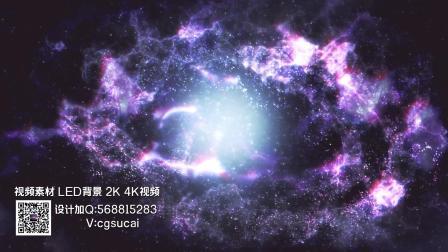 s682 唯美绚丽紫色星空粒子宇宙太空星云晚会舞台婚礼LED视频背景素材晚会舞台 动感可爱 视频背景