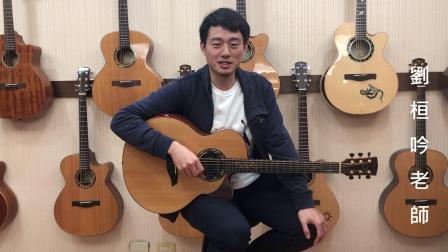 AYERS T-LINE技術評測 盧冠宇先生/許綺娟老師/劉桓吟老師