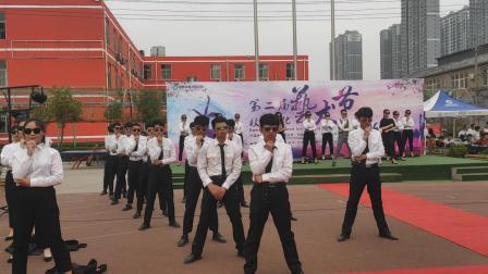 """邯郸信息工程学校第二届""""校园文化艺术节""""开场舞《Daddy》"""