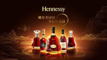 HennessyOnlineH5Video