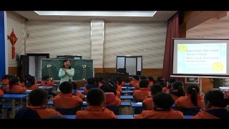 人教PEP版小学三年级英语上册Unit 2 Colours!C-孙老师优质课视频(配课件教案)