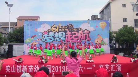 节目3中二班《中国范儿》