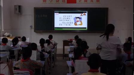 5 玲玲的画(部编版语文二年级上册)_T324352