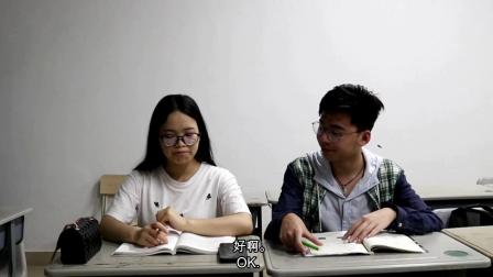 《痣连鬼》2019福建工程学院物流管理系之物流配送管理