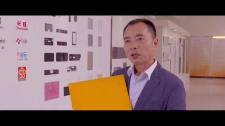 杰邦科技宣传视频