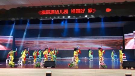 土默特左旗民族幼儿园大一班舞蹈《中国范儿》
