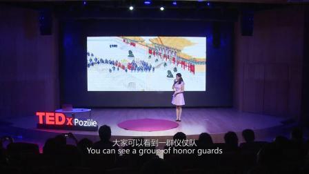 战蓓蓓:婚礼对当代年轻人意义更为重大 @TEDxPozijie