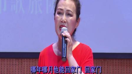 12-河南省声歌协会《演唱会》张馨予歌曲两首 2019.6.18.