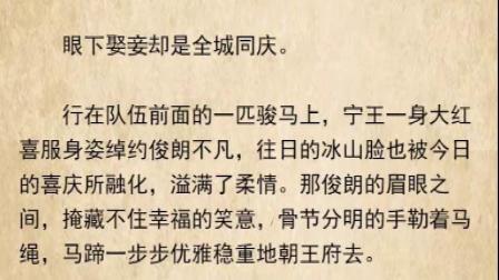 凤还朝 (1)