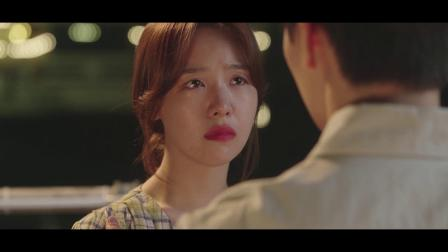 Kei (Lovelyz) - My Absolute Boyfriend (绝对达令 OST 4) (1080p)