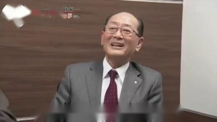 "NHK纪录片 欲望经济史 日本战后篇 ~80年代 ""日本第一""的幻梦~"