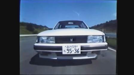 1984 いすゞ アスカ ナビ5 cm