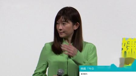 篠原涼子、鮮やかグリーンのアシンメトリーワン