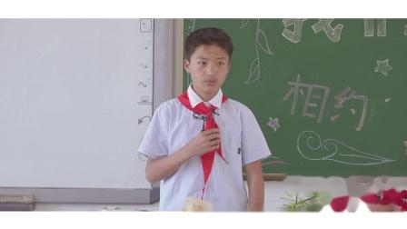 扬州市梅岭小学西区校六年级(1)班