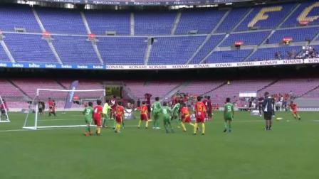 西班牙HLK足球俱乐部在巴萨球场青少年欧洲杯比赛u13 冠军