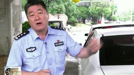 20190617(宏琪说交通)路口抢行出事故