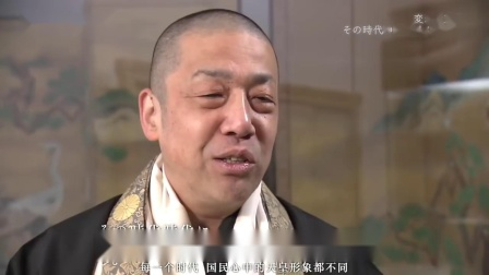 NHK纪录片 日本人和天皇[中日双语字幕]