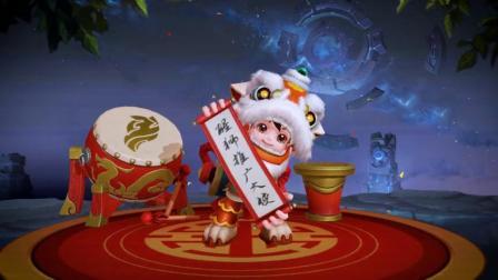 王者荣耀鲁班七号狮舞东方皮肤欣赏