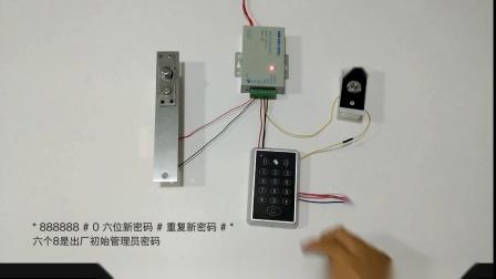 K6S修改管理员密码