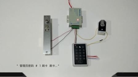 K6S添加用户