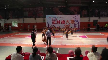 贝倍优幼教机构第二届篮球操大赛