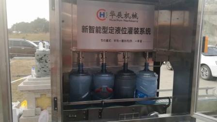 定液位灌装系统太原展会现场2