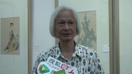 心路履痕——袁盛民国画作品巡展在京开幕