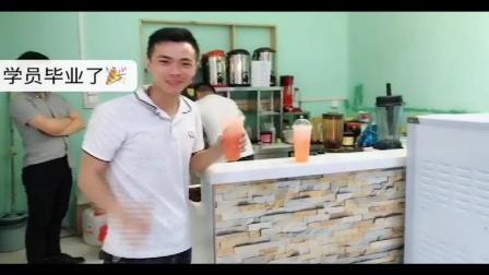 靖西奶茶水果茶技术培训班学费多少钱