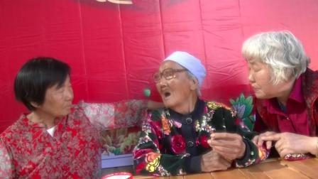 史老太夫人百岁寿诞