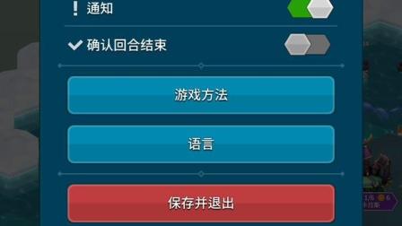 想在手机上玩文明?海克泽尼亚 巴泽尔1v1大师 4局 【寒封】