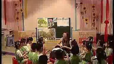 大班科学《落叶树与常绿树》应彩云幼儿园名师优质课及观摩课展示