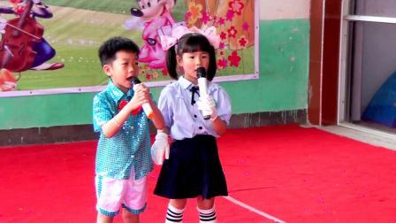 长江幼儿园庆六一表演-  2019年6月