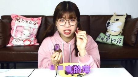 """美女试吃""""冰激凌紫薯"""",难道有冰激凌的味道?这颜色太神奇了!"""