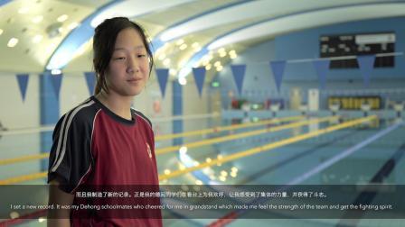 上海闵行区民办德闳学校 - 2019德威奥林匹亚盛会