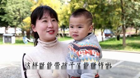 温州萝卜头儿童理发培训