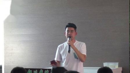 宁夏大学刘昊教授讲座