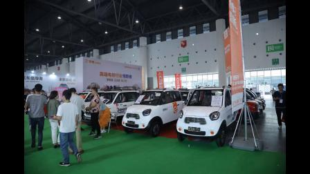 2019 CHINA ELECTRIC VEHICLE EXPO
